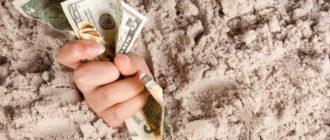 Срочный договор компенсация за неиспользованный отпуск