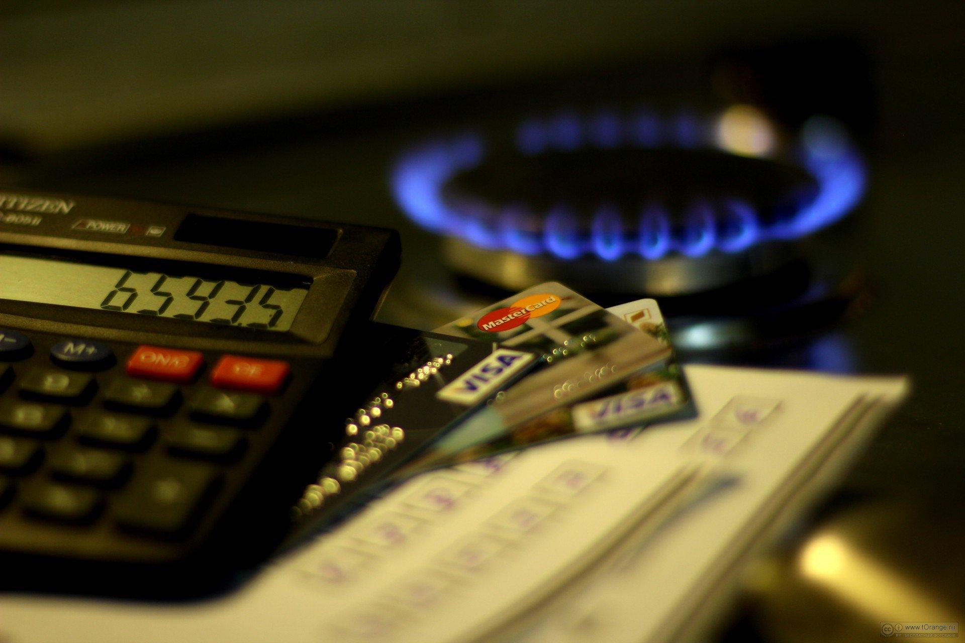 Льготы при оплате за газ в московской области