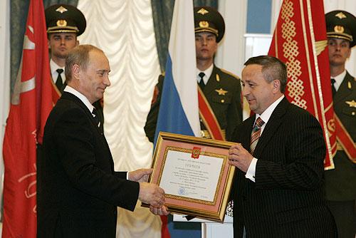 Почетная грамота правительства москвы какие льготы дает