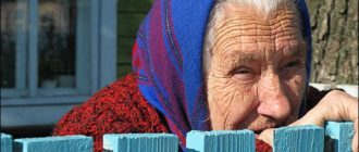 Льготы пенсионерам в ХМАО