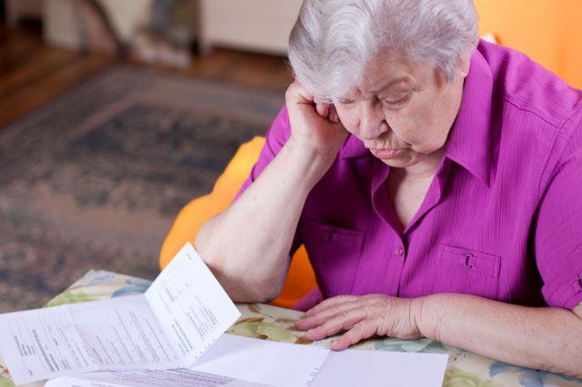 Предоставление льгот по налогам пенсионерам