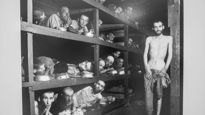 Льготы узникам фашистских концлагерей