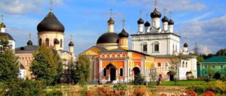 Предоставление мер социальной поддержки в Московской области