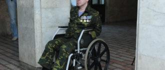 Льготы инвалидам войны в 2019 году