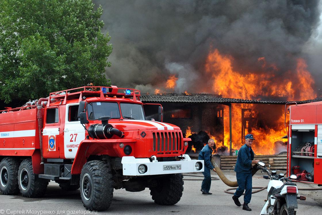 андах фото российских пожарных тесто