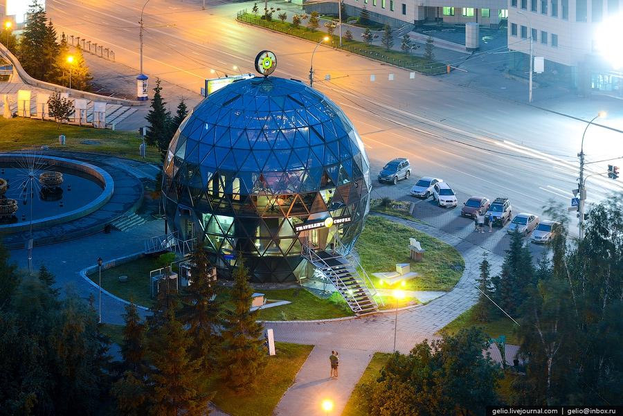Региональный Материнский капитал в Новосибирске и Новосибирской области 2020 года описание и условия получения размер семейного капитала в Новосибирской области