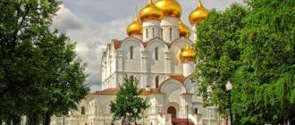Региональный материнский капитал в Ярославле