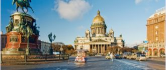 Региональный материнский капитал в Санкт-Петербурге
