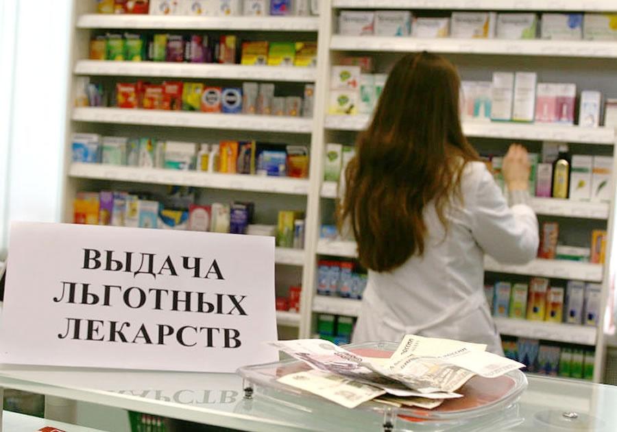 Как получить бесплатные лекарства и что нужно для этого