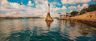 Региональный материнский капитал в Крыму