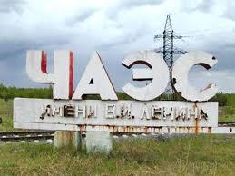 Пенсии чернобыльцам в России в 2019 году
