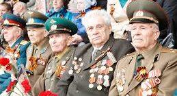 Льготы героям СССР в 2019 году