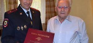 Компенсация за санаторно курортное лечение пенсионерам МВД в 2019 году