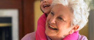 Декретный отпуск бабушке или отцу ребенка
