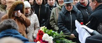 Выплаты при смерти пенсионера МВД