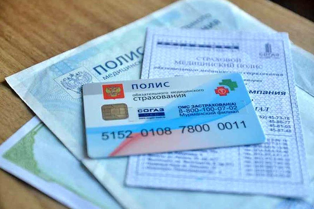 Как вернуть деньги по ОМС за платные услуги{q}