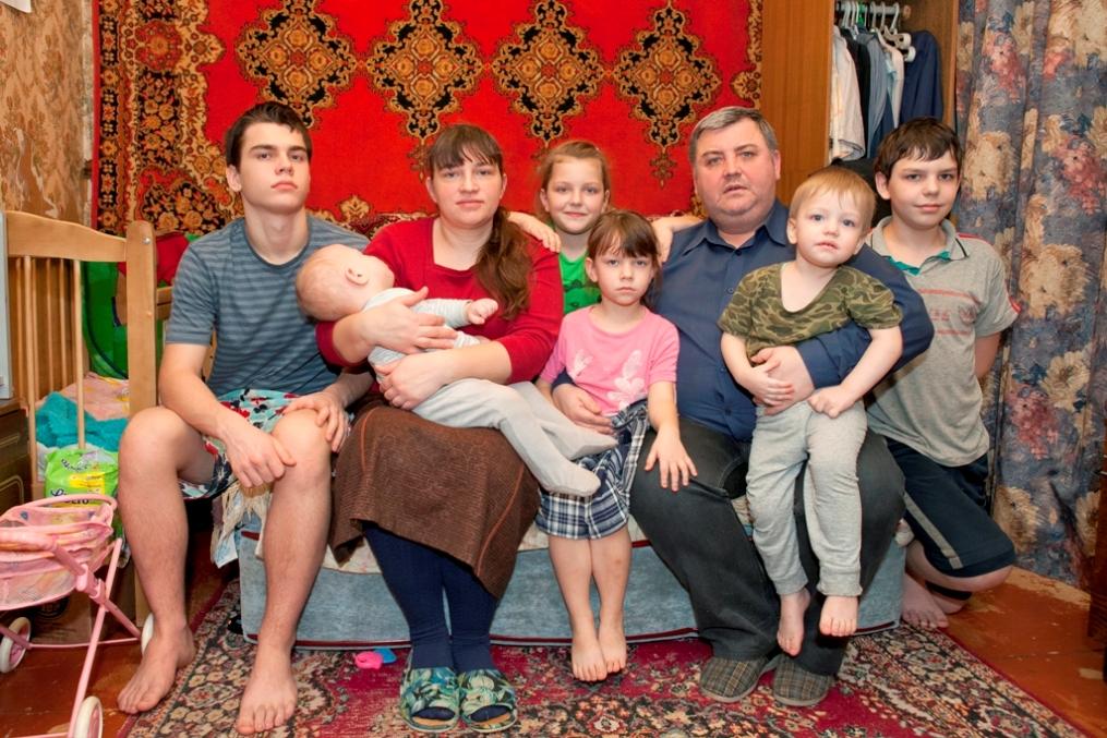 Выплаты малообеспеченным семьям