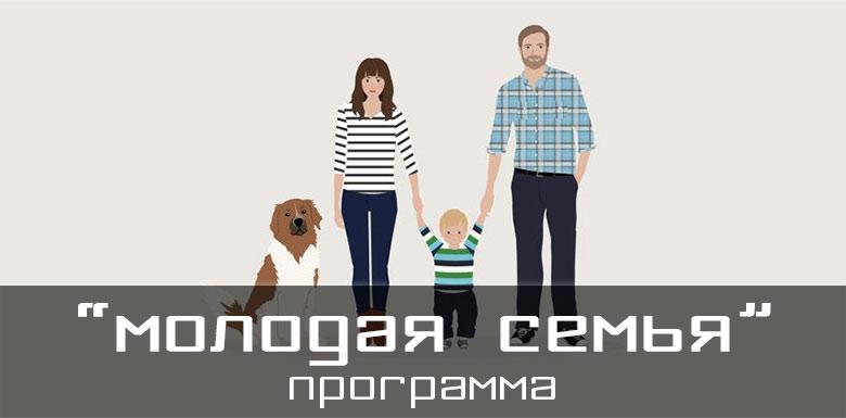 Льготы с удостоверением чернобыльца в зоне проживания