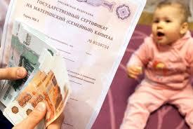 Пособие по безработице матери одиночке в 2019 году