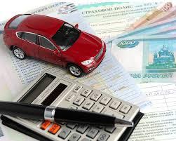 Льготы инвалидам 2 группы на транспортный налог