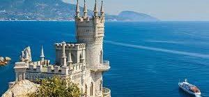 Компенсация за отдых на российских курортах