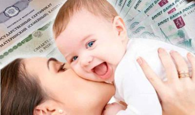 Материнский капитал если мать не гражданка РФ