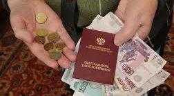 Как оформить ветерана труда в Санкт Петербурге в 2019 без наград