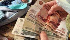 Выплаты на ребенка малоимущим семьям в Московской области в 2019 году