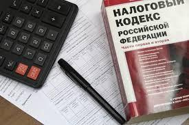 Льготы инвалидам 2 группы по земельному налогу в РФ (как получить) в 2019 году