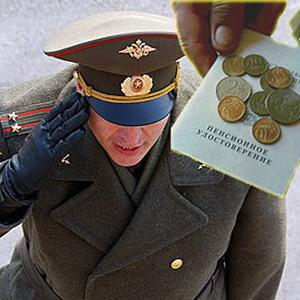 гос консультация юриста