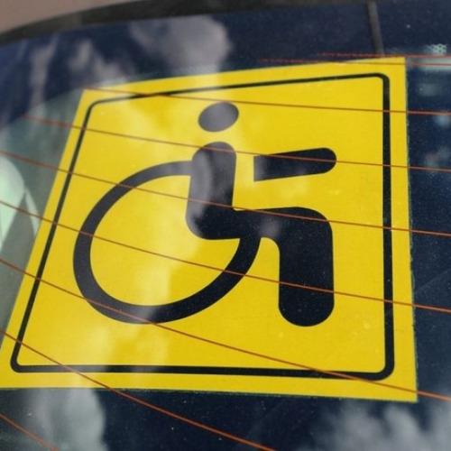 Знак инвалид на автомобиле пдд 2020 по госту скачать