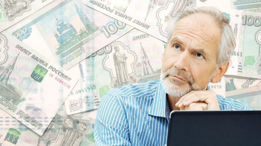 novaya-programma-gosudarstva-mozhet-prinesti-pribavku-k-pensii-do-30-000-rublej