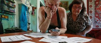 pensioner-ne-poluchit-lgoty-na-zhkkh-esli-propisany-deti