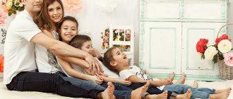 Федеральные льготы за третьего ребенка