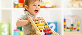 Как подать заявление на выплату 5000 рублей детям до 3 лет