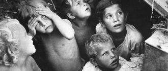Какие выплаты детям войны будут в регионах