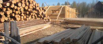 Как получить бесплатный лес на постройку дома