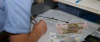 Взыскание расходов на юриста с ФНС (инструкция)