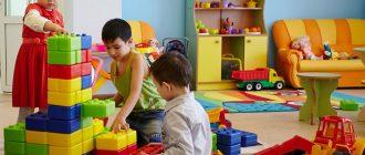Оплата детского сада многодетным семьям в 2020 году