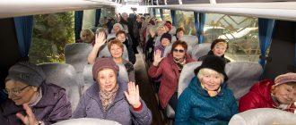 Экскурсии по Москве бесплатно для пенсионеров