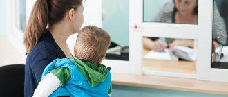 Новое пособие на детей от 3 до 15 лет включительно