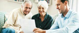 Малоизвестные пенсионные льготы (список)