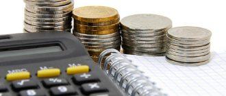 С каких доходов закон позволяет не уплачивать налоги