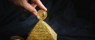 Компенсации жертвам финансовых пирамид