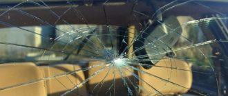 Как водителю получить компенсацию за прилетевший в лобовое стекло камень