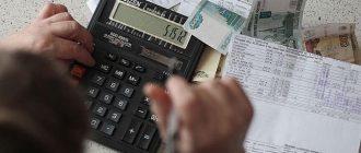 Новые правила оформления льгот по квартплате от Верховного Суда РФ (теперь будет проще)