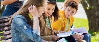 Выплаты на подростков в Тверской области с 1 июля