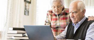 По какой причине граждане обязаны вернуть государству часть пенсий