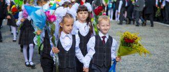 Какие семьи могут рассчитывать на компенсацию за школьную форму к 1 сентября