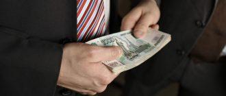 Что станет с российской экономикой из-за оборота наличных и взлета золота